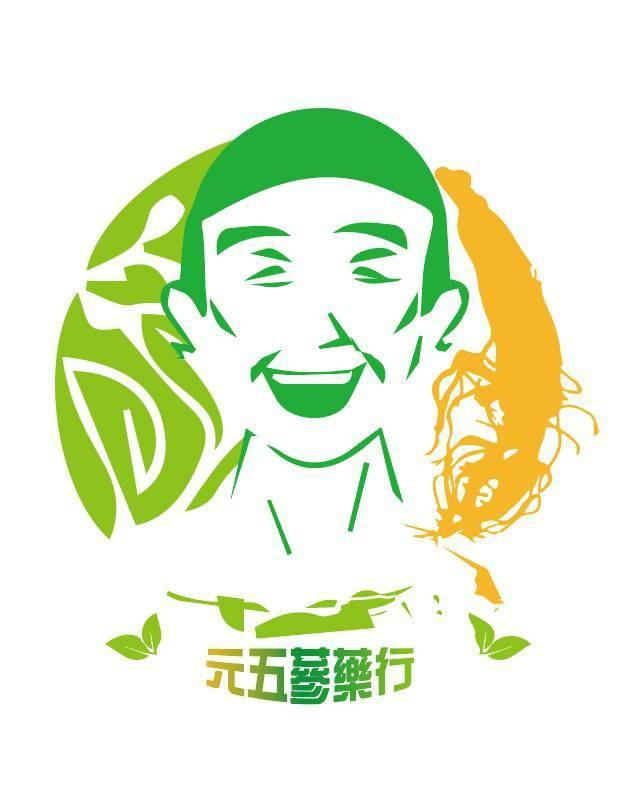 元五蔘藥行(YUAN-WU Chinese Herbs Medicine Shop)